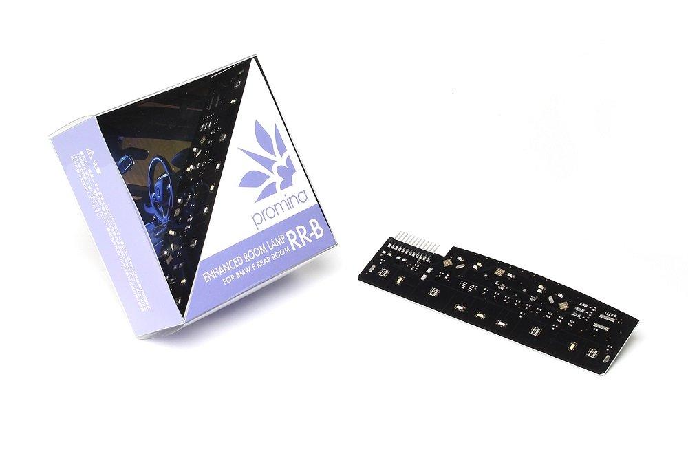 [SeabassLink]シーバスリンク LEDルームランプ promina RR-B(リア用) BMW用基板交換型高機能 [ 品番 ] PM053 B00ZOEAF9S