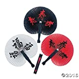 "Fun Express - Chinese Character Fans 10 1/4"" Each (1-Pack of 12)"