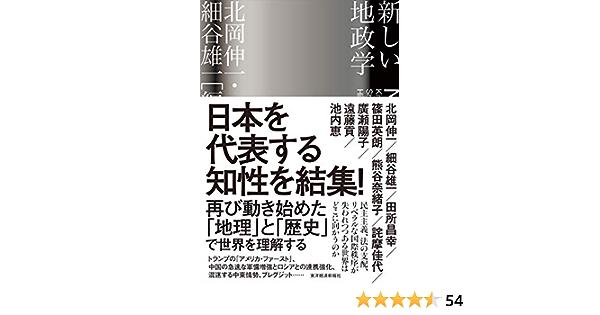 佳代 詫摩 【詫摩佳代】投稿一覧: 日本経済新聞