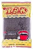 Chin Jun I Chinese Black Sesame Powder 300gm