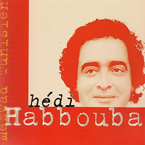 habbouba mp3
