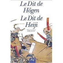 Dit de Hôgen (Le) - Dit de Heiji (Le)
