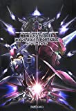 Mobile Suit Gundam SEED Union VS. ZAFT PORTABLE Complete Guide