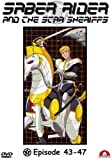Saber Rider and the Star Sheriffs, Vol. 09 (Episoden 43-47)