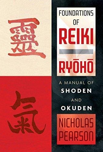 Sacred Meditation Pillar - Foundations of Reiki Ryoho: A Manual of Shoden and Okuden