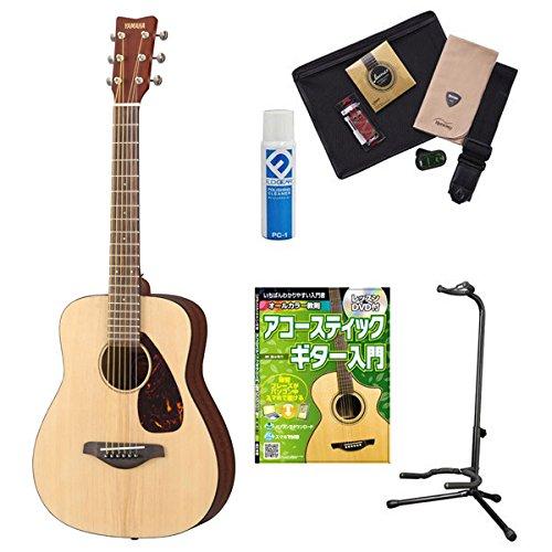 YAMAHA JR2 NAT ベーシックセット アコースティックギター 初心者 入門セット ミニギター フォークギター (ヤマハ)   B00T00SV34