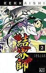 Kekkaishi, tome 2 par Tanabe