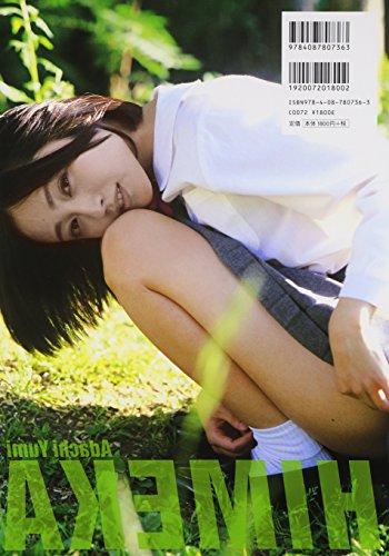 Yumi adachi a courtesan with flowered skin 7