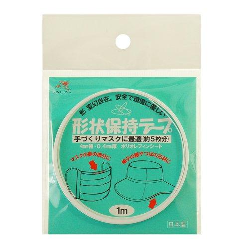 金天馬 形状保持テープ 4mm巾 1m 白 kw92714