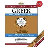 Mastering Greek, P. Sapountzis, 0812074777