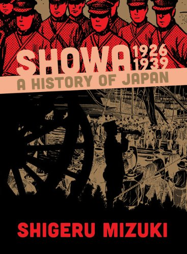 Showa 1926-1939: A History of Japan (Showa: A History of Japan) (China Imperial Japan)