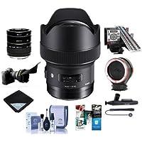 Sigma 14mm f/1.8 DG HSM ART Lens for Nikon DSLR Cameras - Bundle With Flex Lens Shade, Kenko Auto Extension Tube Set, LensAlign MkII Focus Calibration System, Peak Lens Changing Kit Adapter, More