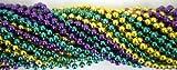 Mardi Gras Spot 33 inch 07mm Round Metallic Purple Gold and Green Beads - 6 Dozen (72 necklaces)