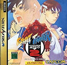 Street Fighter Zero 2 [Japan Import]