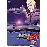Area 88 - Vol. 3
