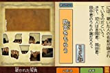 Tago Akira no Atama no Taisou Dai-3-Shuu: Fushigi no Kuni no Nazotoki Otogibanashi [Japan Import]