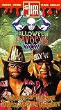 WCW Halloween Havoc 96 [VHS]