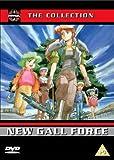 New Gall Force - Vols. 1-3 [1990] [DVD]