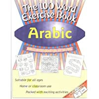 The 100 Word Exercise Book: Arabic