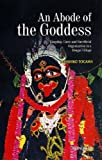 An Abode of the Goddess, Masahiko Togawa, 8173046778
