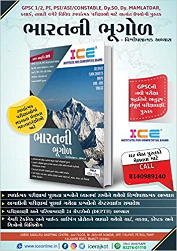 Buy ICE Bharat Ni Bhugol Book Online at Low Prices in India