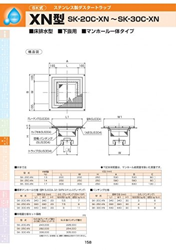 ステンレス製ダスタートラップ XN型 SK-20C-XN SUS製パンチングチング蓋付 SUS製パンチングチング蓋付  B0712444H6