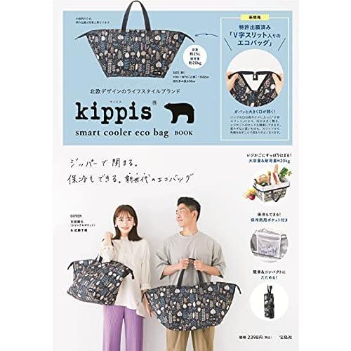 kippis smart cooler eco bag BOOK 画像