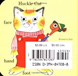 Richard Scarry's Lowly Worm Word Book (A Chunky Book(R))
