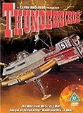 Thunderbirds: Volume 5 [DVD] [1965]
