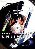 Final Fantasy: Unlimited, Vol. 1