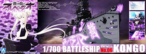 Battleship fleet mix No.06 fog Ars Nova Series - ARPEGGIO OF BLUE STEEL