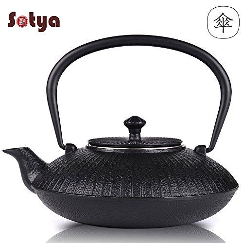 Sotya Japanese Tetsubin Cast Iron Teapot, Black, Lines Pattern