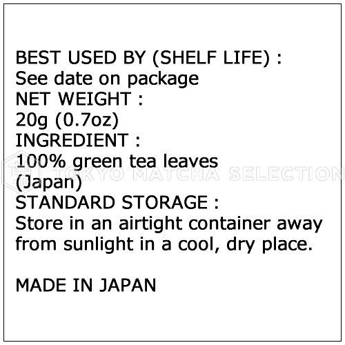 TOKYO MATCHA SELECTION TEA - [JAS Certified Organic/Ceremonial Grade] NaturaliTea : Matcha - OMOIDE - Memories 20g (0.71oz) [Standard ship by SAL: NO Tracking & Insurance]