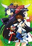 Angelic Layer - On the Wing and a Player (Vol. 2)