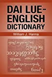 Dai Lue-English Dictionary, Hanna, William J., 6162150313
