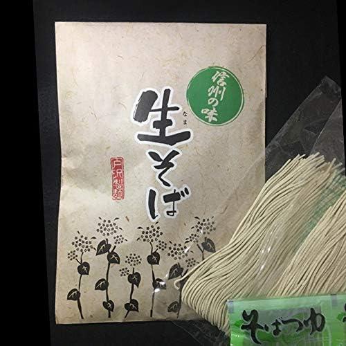戸隠の郷 半生(なま)そば 2人前(信州そば)つゆ付き戸沢製麺