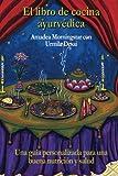 img - for El libro de cocina ayurv dica: Una gu a personalizada para una buena nutrici n y salud (Spanish Edition) book / textbook / text book