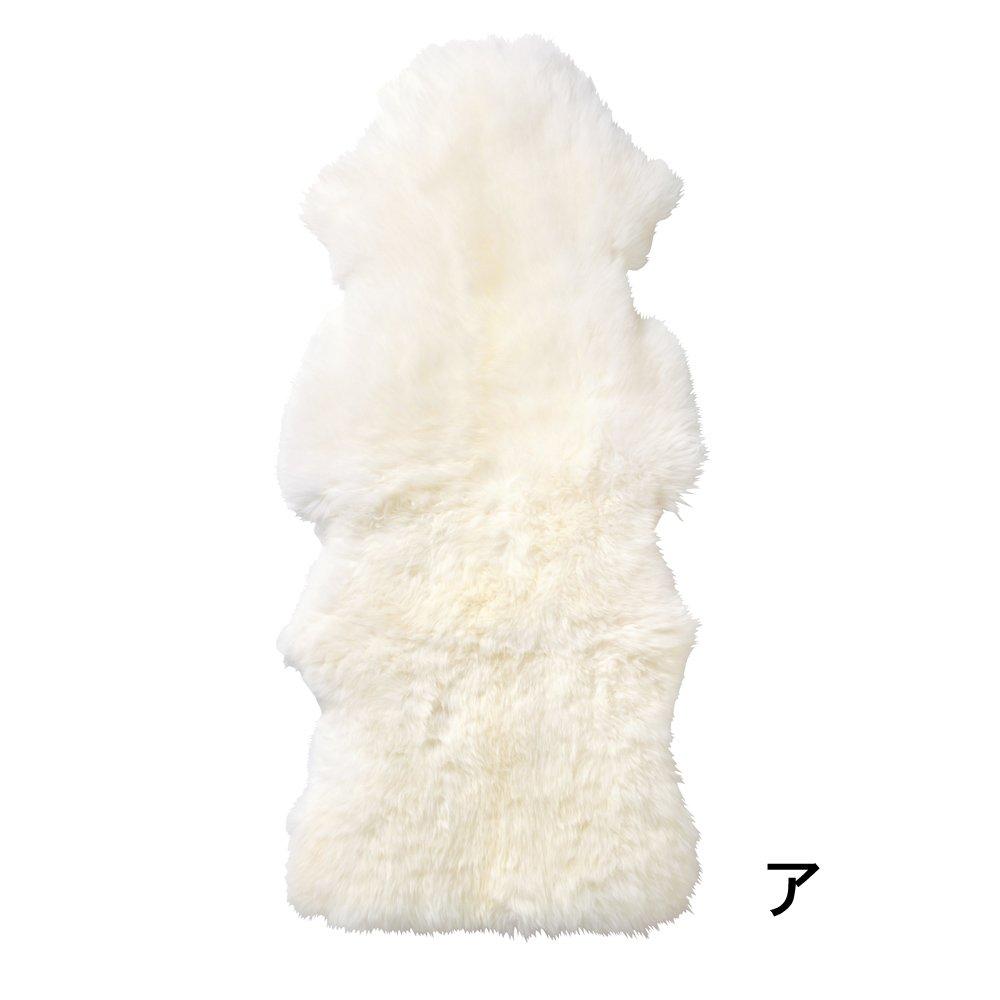 8匹物(洗えるスプリングラム長毛ムートン) 625205(サイズはありません ア:アイボリー)  ア:アイボリー B07HXZGCWH
