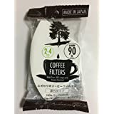 Daiso Coffee Filter Paper [2-4 person] white 90 pieces