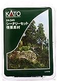KATO(カトー) KATO(カトー)・WOODLAND SCENICS(ウッドランド・シーニックス) シーナリーセット 情景素材
