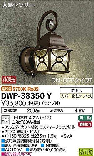 国産品 大光電機 B00DU4YYIW LEDアウトドアブラケット DWP38350Y DWP38350Y 大光電機 B00DU4YYIW, ナガノハラマチ:3ec55410 --- a0267596.xsph.ru
