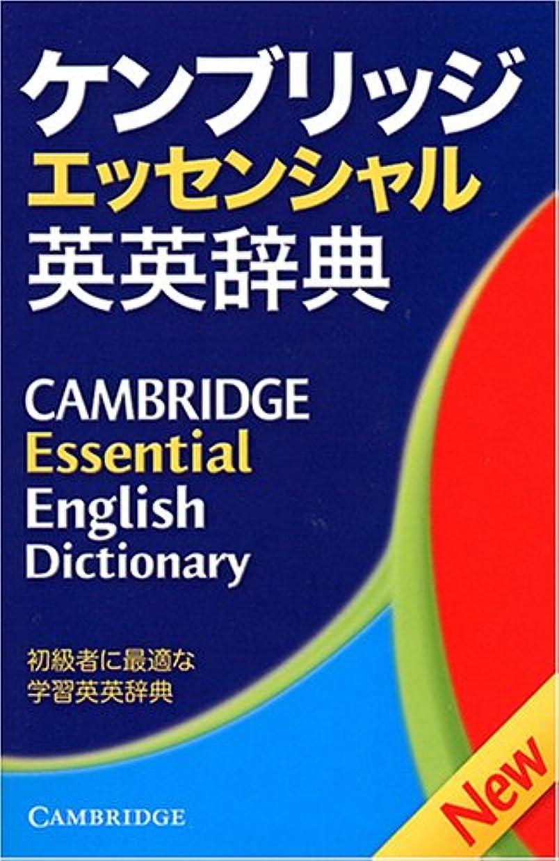 ペレットかもめエアコン英英辞典 活用の手引き