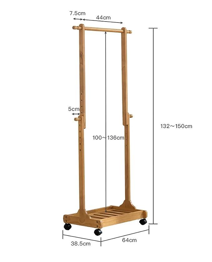 Amazon.com: coat rack Free standing coat rack floor coat ...