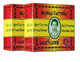 Cheap Original Madame Heng Thai Natural Herbal Soap Bar 160g Qty 2 Boxesbest Price Free Shipping From Thailand