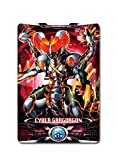 Ultraman X Ultra Monster Dx Gagorugon