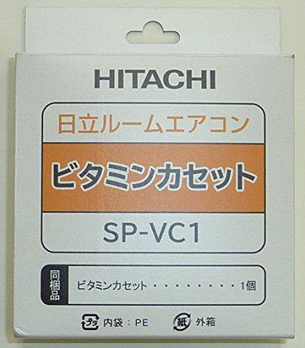 日立 ビタミンカセットHITACHI SP-VC1