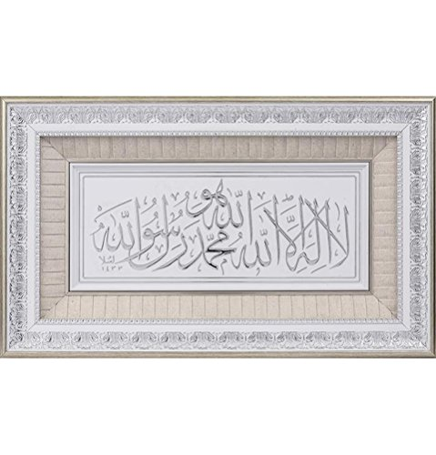 Islamic Home Decor Large Framed Hanging Wall Art Tawhid 0861 (Silver & White) by Gunes