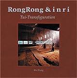 Rong Rong and Inri, , 9889726262