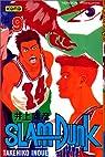 Slam Dunk, tome 9 par Inoue ()