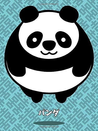 Kawaii Agenda - Floating Panda - KN-KA-002 : A 3 Month ...